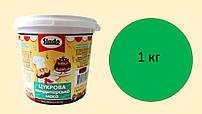 Цукрова паста-мастика 1 кг, зелена
