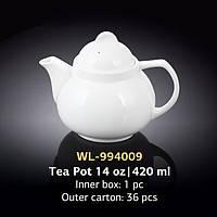 Чайник заварочный (Wilmax, Вилмакс, Вілмакс) WL-994009