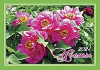 """Настенный перекидной календарь """" Цветы """" на скобе,формата 325*235 мм"""