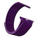 Ремінець BeWatch для Apple Watch міланська петля 38 мм / 40 мм Purple (1050211), фото 3