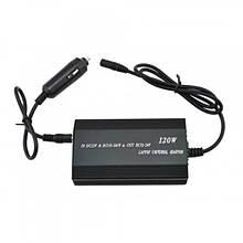 Универсальное зарядное для ноутбука в авто Digital 220В 120W + переходники 8 в 1 laptop 901 Черный
