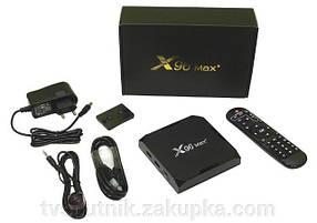 IPTV TV телевизионные приставки(цифровое IPTV телевидение)