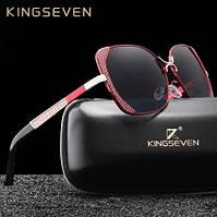 Женские солнцезащитные очки в классической оправе с градиентными линзами N7011 KINGSEVEN Италия