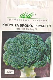 Семена капусты брокколи Чубби F1 20 шт. NongWoo Bio