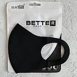 Многоразовая маска защитная (неопреновая) 3 шт в упаковке, фото 2