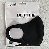 Многоразовая маска защитная (неопреновая) 3 шт в упаковке, фото 4