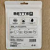 Многоразовая маска защитная (неопреновая) 3 шт в упаковке, фото 5