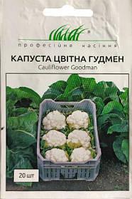 Семена цветной капусты Гудман  20 шт. Bejo