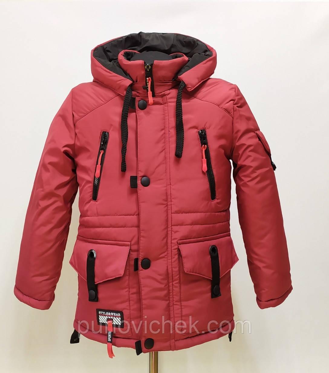 Детские зимние куртки и пуховики для мальчиков на меху размер 98-134