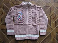 Кофта вязка школьная  для девочек 7-9 лет Турция