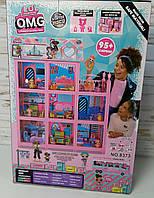 Кукольный замок, большой игрушечный домик для кукол ЛОЛ LOL, SURPRISE HOUSE 95+ (L.O.L. SERIES) 8373