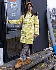Зимнее пальто пуховик для девочек Ульяна Размеры 28- 42