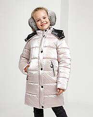 Зимний пуховик для девочек Ульяна размеры 110- 158 Новинка!