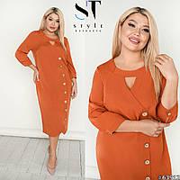 Женское элегантное платье на пуговицах Plus Size