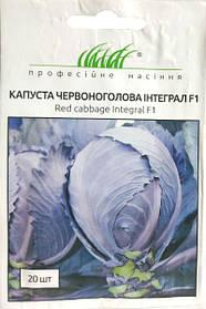 Семена капусты краснокочанной Интеграл F1 20 шт. NongWoo Bio