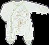 Человечек для мальчика интерлок р.68,74,80 ТМ Ляля