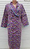 Теплый фланелевый халат на запах 60 размер Фиолет, фото 2