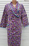 Теплый фланелевый халат на запах 60 размер Фиолет, фото 3