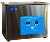 Очиститель ультразвуковой (мойка) УЗМ-003 (2,8литра)