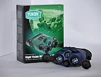 Бинокль ночного видения Yukon Tracker 2x24 WP, фото 1