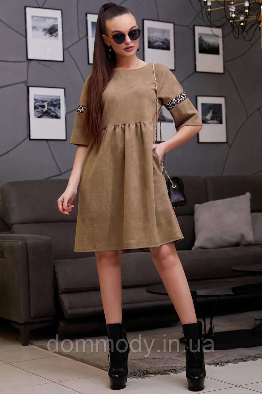 Платье женское Penelope coffee