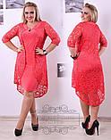Платье нарядное, с накидкой (имитация) большие размеры, р.50,52,54,56,58,60 Код 3067О, фото 2
