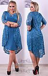 Платье нарядное, с накидкой (имитация) большие размеры, р.50,52,54,56,58,60 Код 3067О, фото 3