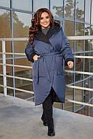 Жіноча куртка,тканина-плащівка стьобаний на синтепон 250,підклад поліестр. Зима (42-44)