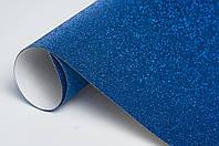 Картон с глиттером (блестками), синий