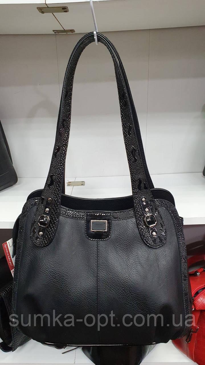 Качественные женские сумки Премиум Класса 2отд (ЧЕРНЫЙ)35*30см