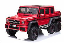 Детский электромобиль Mercedes Benz G63 DMD318 6WD Красный. Двухосный!