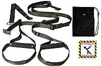 Тренировочные петли TRX - Lumo Navy/защитные 4 in 1 set ТОП качество 4 см ширина