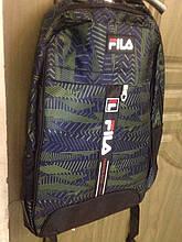 Рюкзак школьный Fila
