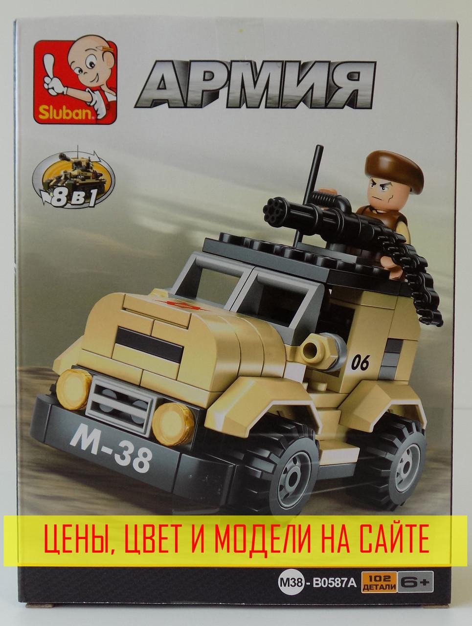 Конструктор Sluban Армия