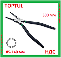 Щипцы для снятия стопорных колец, внутренних, кольцесъемник, съемник, клещи, плоскогубцы, Toptul DCAD1212