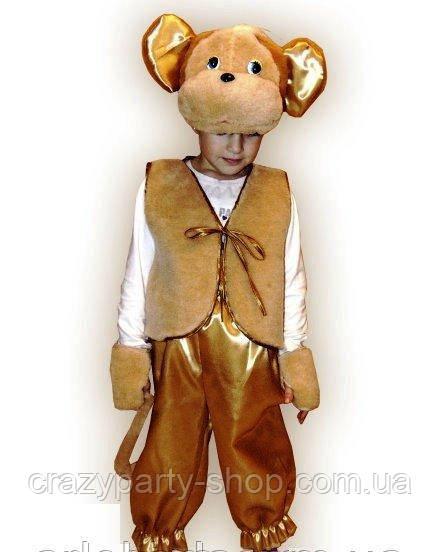 Карнавальный Костюм обезьяна 3-5 лет