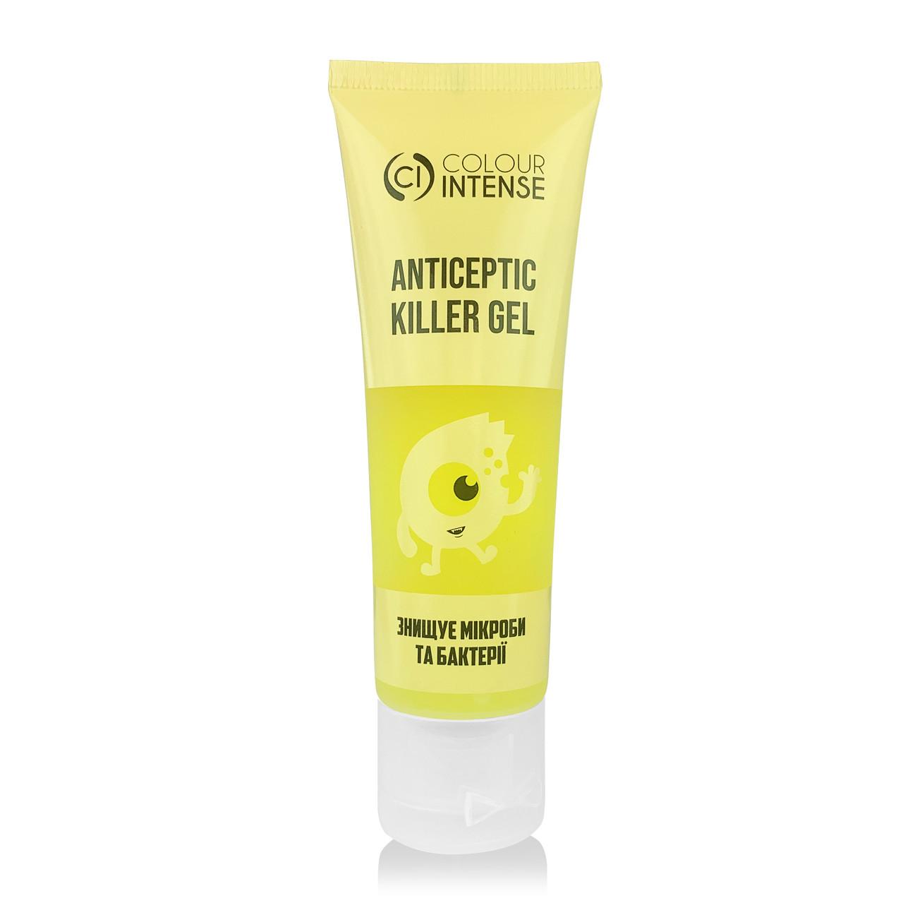 Антисептик-гель для рук Colour Intense Anticeptic Killer Gel citrus