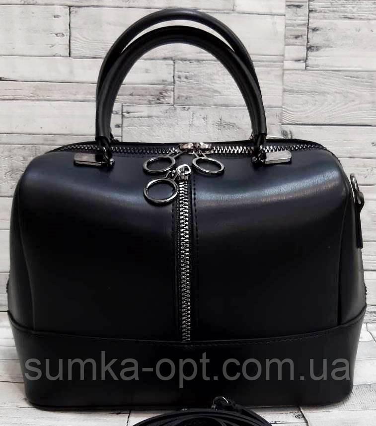 Женские стильные сумки (В ЧЕРНОМ)24*19см