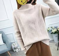 Комфортный мягкий теплый женский свитер на каждый день под горло р-р 42-46