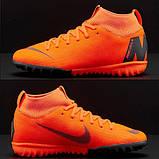 Детская футбольная обувь (сороконожки) Nike MercurialX SuperflyX 6 Academy GS TF, фото 5