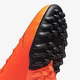Детская футбольная обувь (сороконожки) Nike MercurialX SuperflyX 6 Academy GS TF, фото 6