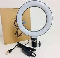 Подсветка для селфи  LL-16/EL-1140