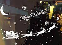 Новогодняя наклейка на окно, витрину Санта с оленями 43*70 см, фото 1