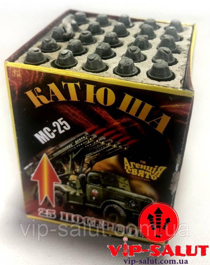 """Ракетная установка """"Катюша"""" МС-25 на 25 выстрелов"""