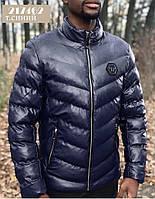 Куртка чоловіча екошкіра демісезонна