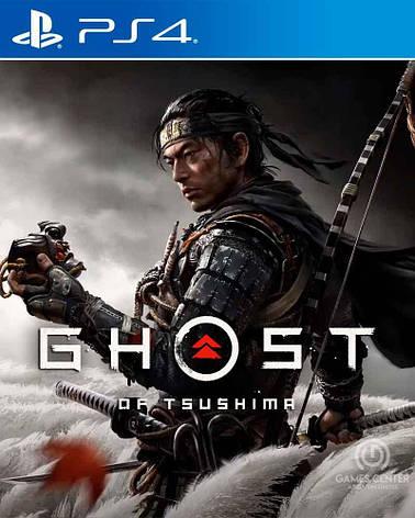 Призрак Цусимы . Цифровой аккаунт PlayStation 4, фото 2