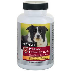 Успокаивающее средство Анти-стресс ЭКСТРА Nutri-Vet Pet-Ease Extra Strength 60 табл.