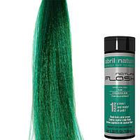 Маска для волосся з пігментом Abril et Nature Nature Flash Hair Color Cream 0.1 Зелений 100 мл