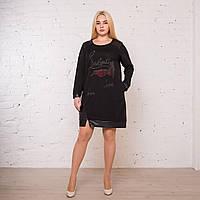 Жіноче чорне плаття до коліна з стразами від виробника. Розміри: 52, 54, 56, 58. Заміри в описі.