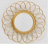Зеркало-солнце набор из 3-х Антария d24см, фото 3